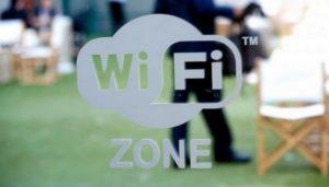 Табличка с надписью Wi-Fi зона